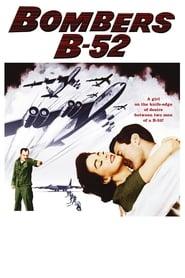 Бомбардировщики Б-52