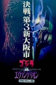 Poster Godzilla vs. Evangelion: The Real 4-D 2019