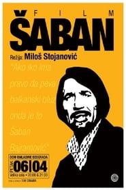Šaban movie