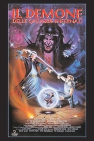 Il demone delle galassie infernali 1984