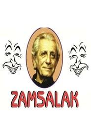 Zamsalak 1970