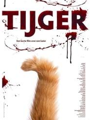 Tijger 2011