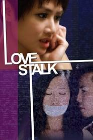 Love Stalk (2016)