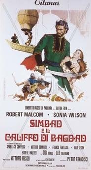 Simbad e il califfo di Bagdad 1973