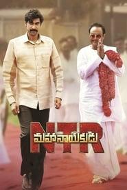 NTR: Mahanayakudu (2019) HDRip Telugu