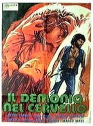 The Devil in the Brain (1976)