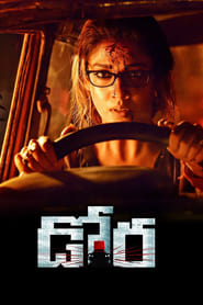 Kanchana The Wonder Car – Dora 2017 WebRip South Movie Hindi Dubbed 300mb 480p 1GB 720p 3GB 5GB 1080p