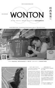 Wonton 2012