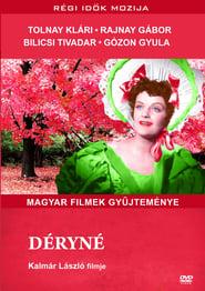 Déryné 1951