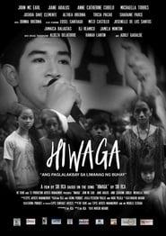 Regarder Hiwaga: Ang Paglalakbay sa Liwanag ng Buhay