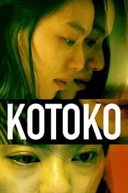 Kotoko (2011) poster