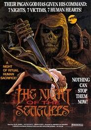 Night of the Seagulls – Η μεγαλη νυχτα των ζομπι