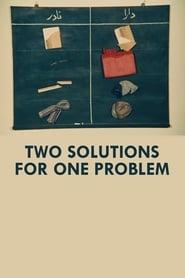 دو راه حل برای يک مسئله 1975