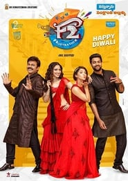 F2: Fun and Frustration (2019) HD Telugu Full Movie Watch Online Free