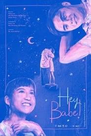 Watch Hey Babe: Digitally Restored (1999)