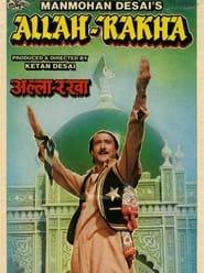 Allah-Rakha 1986