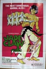 Crystal Fist (1979)