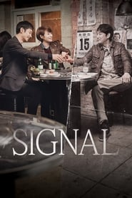 Poster Signal - Season 1 Episode 1 : You're Doomed 2016