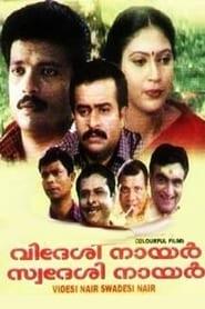 Videsi Nair Swadesi Nair 2002