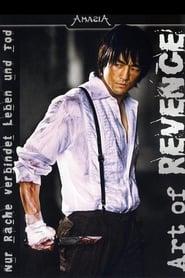 Art of Revenge (2007)