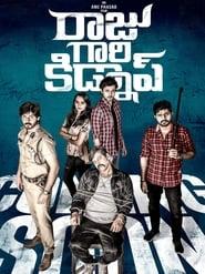 Raju Gari Kidnap (Telugu)