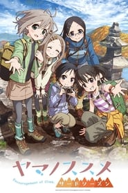 Yama No Susume en streaming