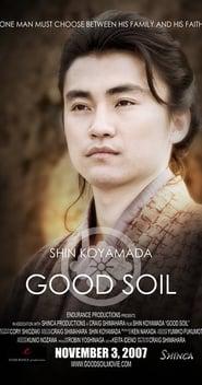 Good Soil (2007) Zalukaj Online Cały Film Lektor PL