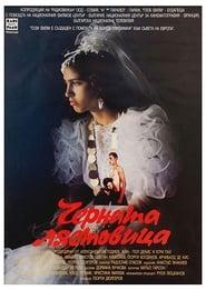 Черната лястовица (1997) Zalukaj Online Lektor PL