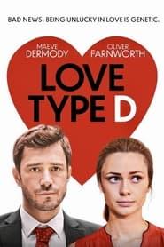 Love Type D movie