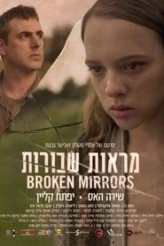 مشاهدة فيلم Broken Mirrors مترجم