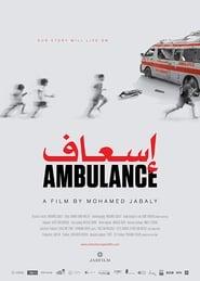 Ambulance/Gaza (2017) Online Cały Film Lektor PL