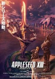 Appleseed XIII: Tartaros (2011)