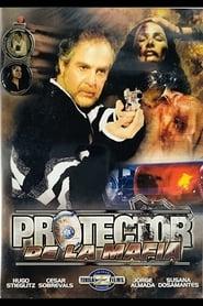 El protector de la mafia (1990)