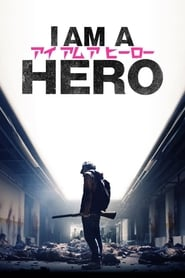 Poster I Am a Hero 2016