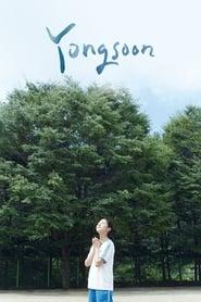 Poster Yongsoon 2016