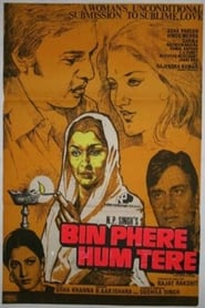 Bin Phere Hum Tere 1979