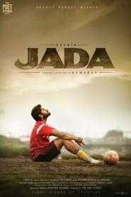Jada (2019) Tamil