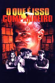 Четири дни през септември (1997)