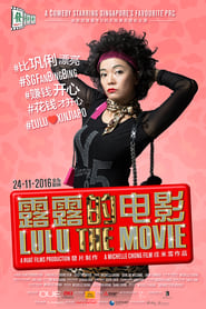 Lulu the Movie (2016)