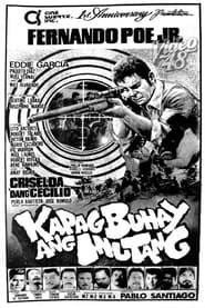 Kapag Buhay Ang Inutang 1983