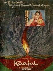 Kaajal (1965) Hindi