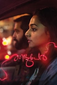 Two Persons (2018)