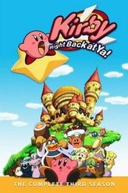 Kirby: Right Back at Ya! Season 3 Episode 16