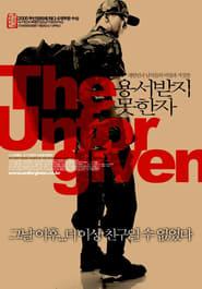 The Unforgiven (2005) Zalukaj Online Cały Film Lektor PL
