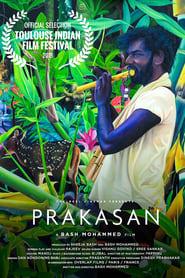 مشاهدة فيلم Prakasan مترجم