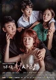 First Love Again ตอนที่ 1-104 ซับไทย [จบ] HD 1080p