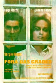 Fora das Grades 1971