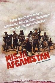 Misja Afganistan 2012