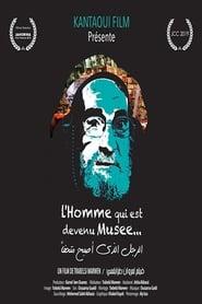 Poster الرجل الذي أصبح متحفا 2019