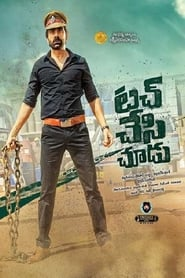 Power Unlimited 2 (Touch Chesi Chudu) (2018) Hindi Dubbed Movie Watch Online Free